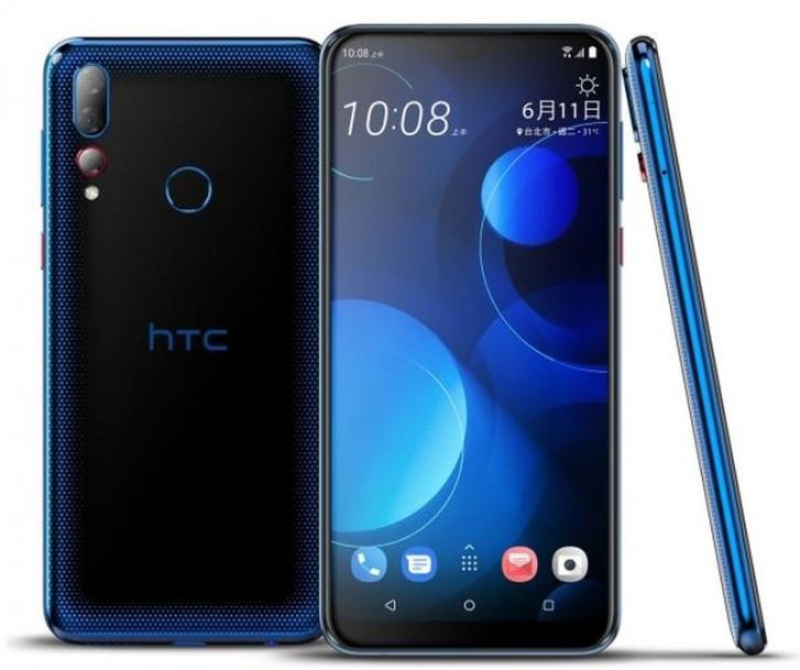 HTC Desire 19+ рендер