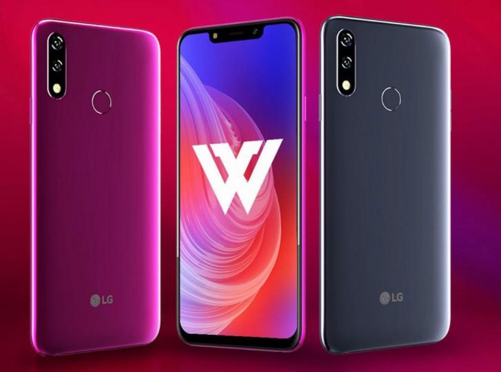 LG W10 цвета
