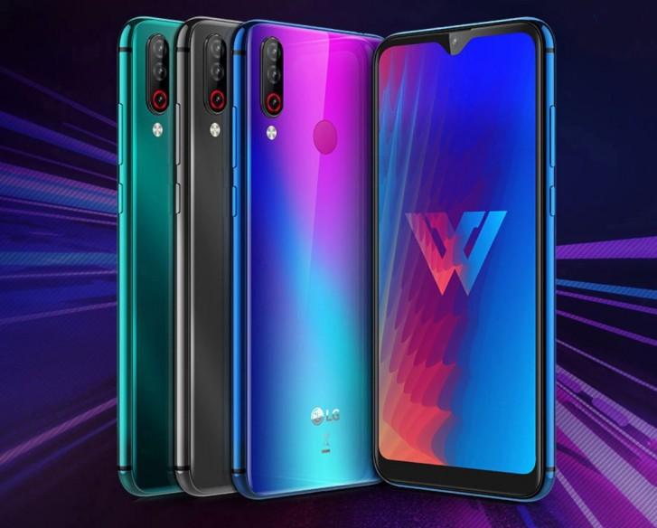LG W30 цвета