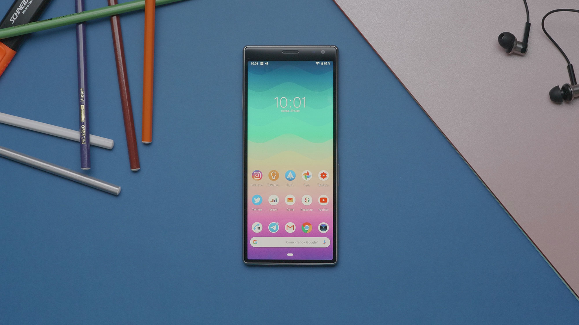 sony xperia 10 plus display