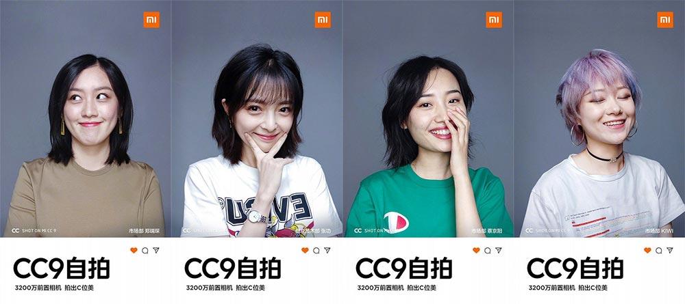 Примеры фото на Xiaomi Mi CC9