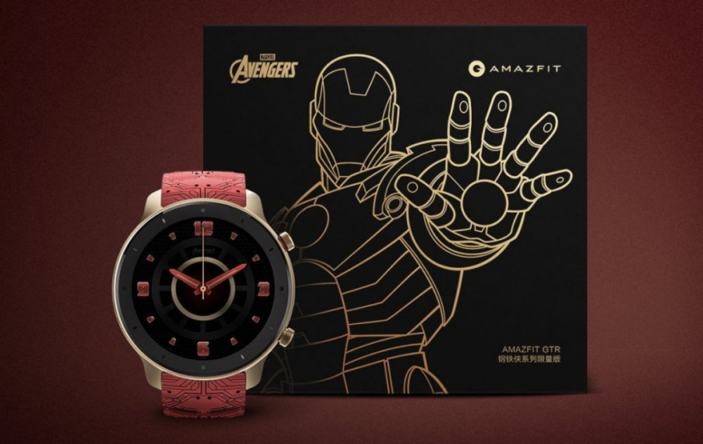 Amazfit GTR iron man edition