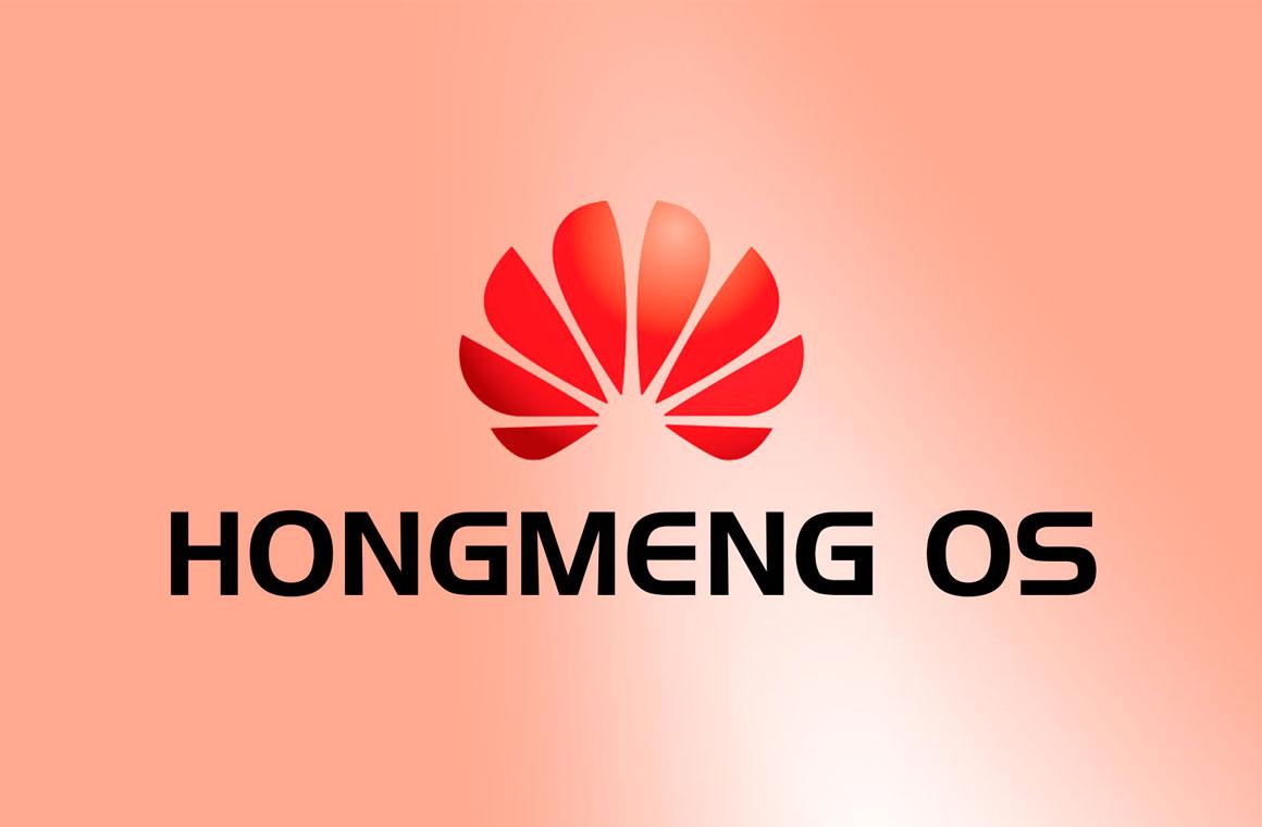 HongMeng OS лого