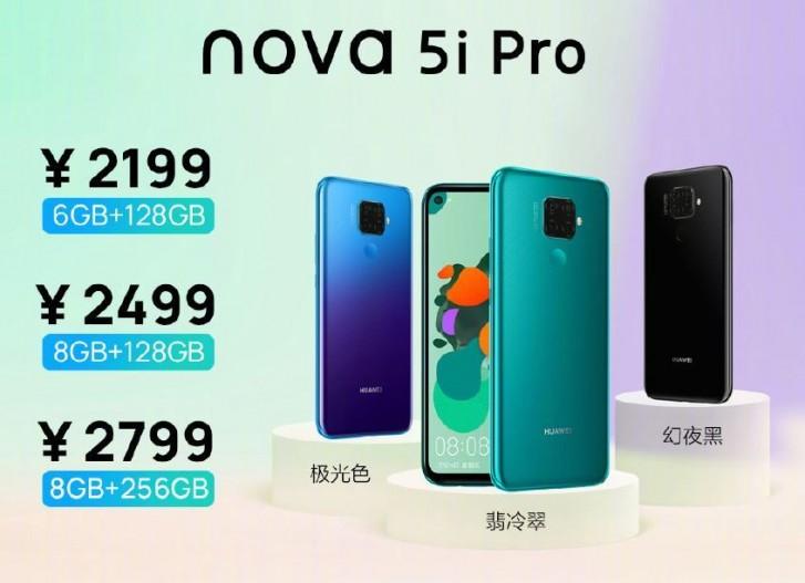 Huawei Nova 5i Pro цены
