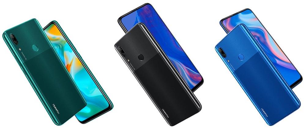 Цвет Huawei P Smart Z