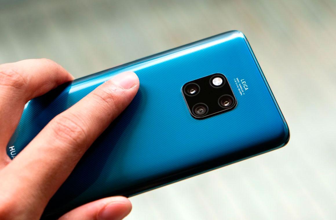Huawei Mate 30 камера