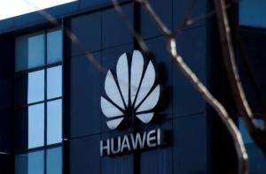 Главный офис Huawei