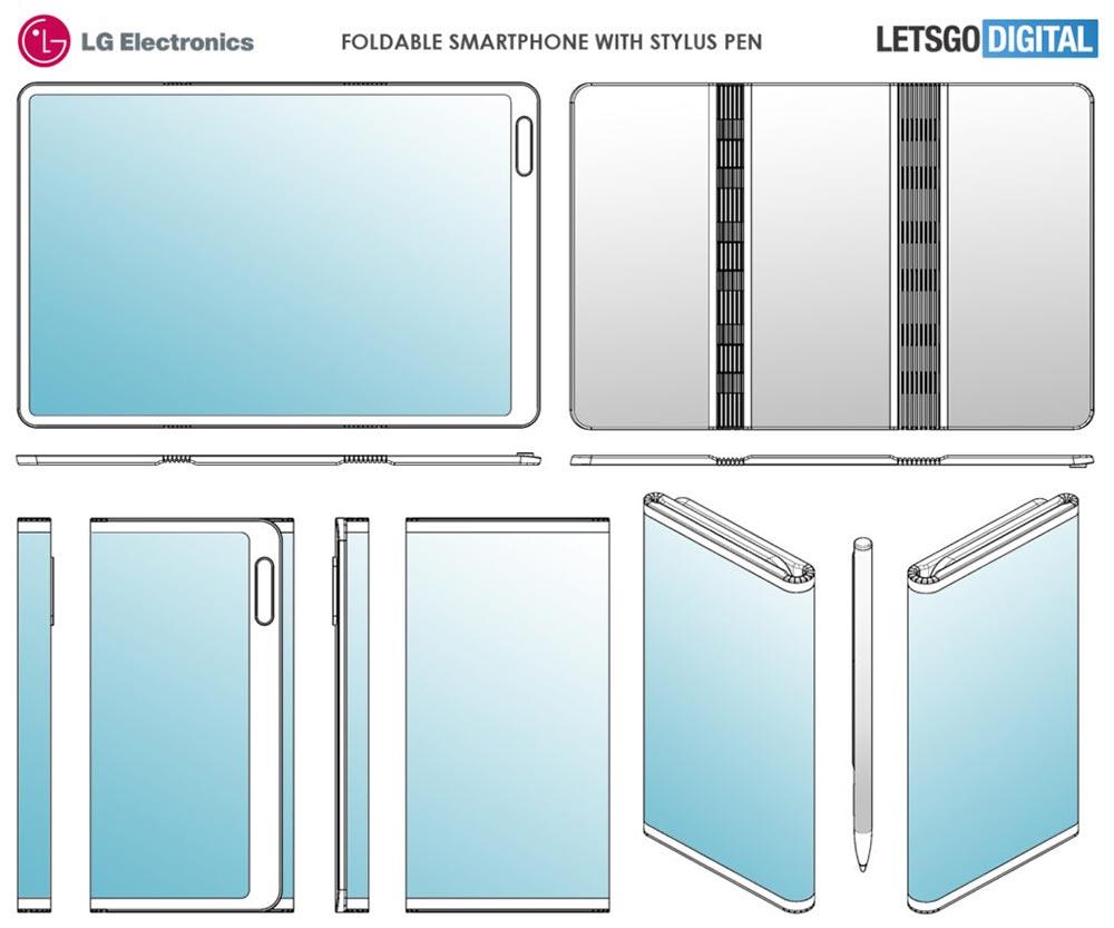 Патент на складной смартфон LG