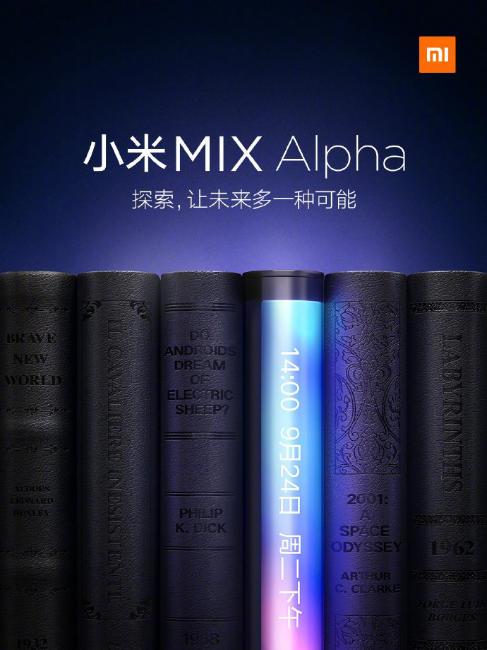 Официальный рендер Xiaomi Mi Mix Alpha
