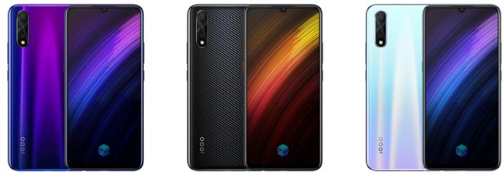 Vivo IQOO Neo 855 Edition цвета