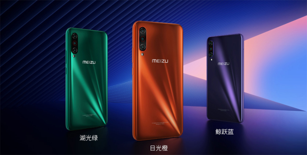 Meizu 16T Colours
