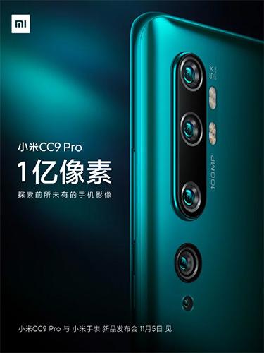 Постер Xiaomi Mi CC9 Pro