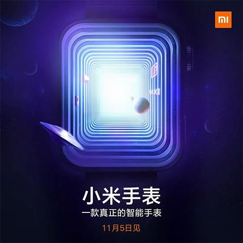 Анонс умных часов Xiaomi Mi Watch