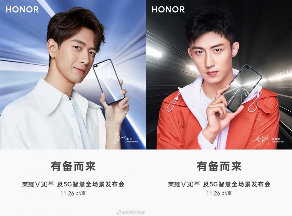 Промо Honor V30