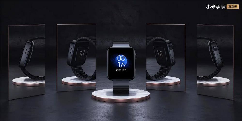 Xiaomi Mi Watch Reveal