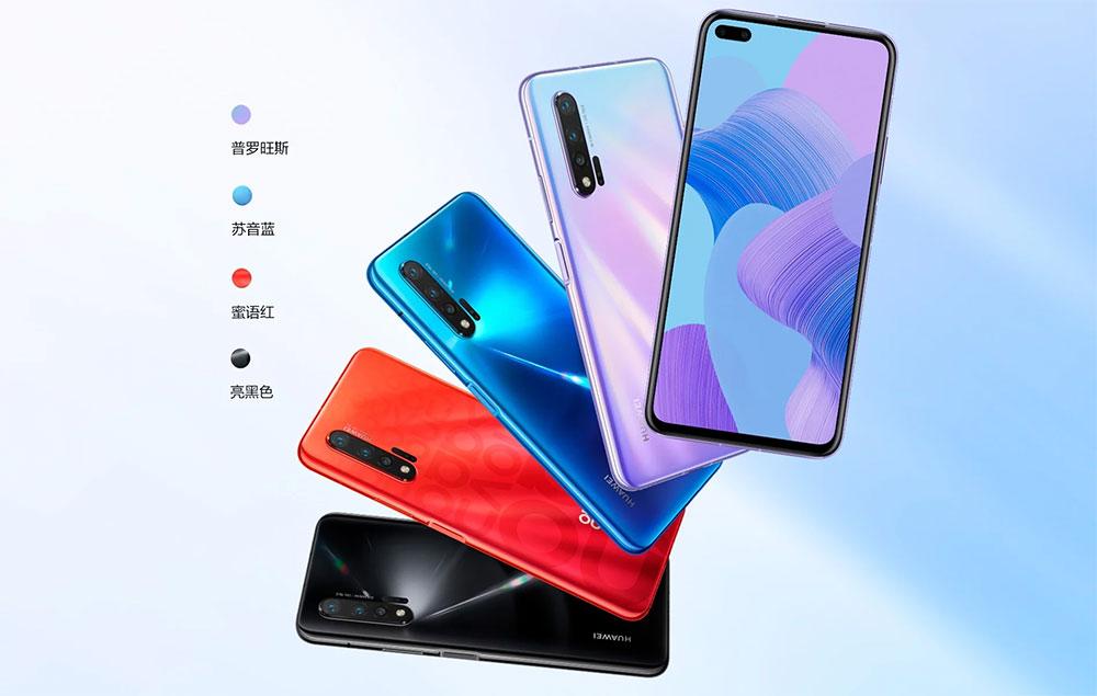 Huawei Nova 6 5G Design