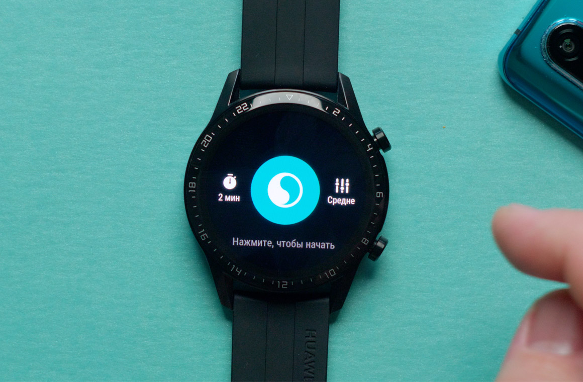 huawei watch gt2 breathe app