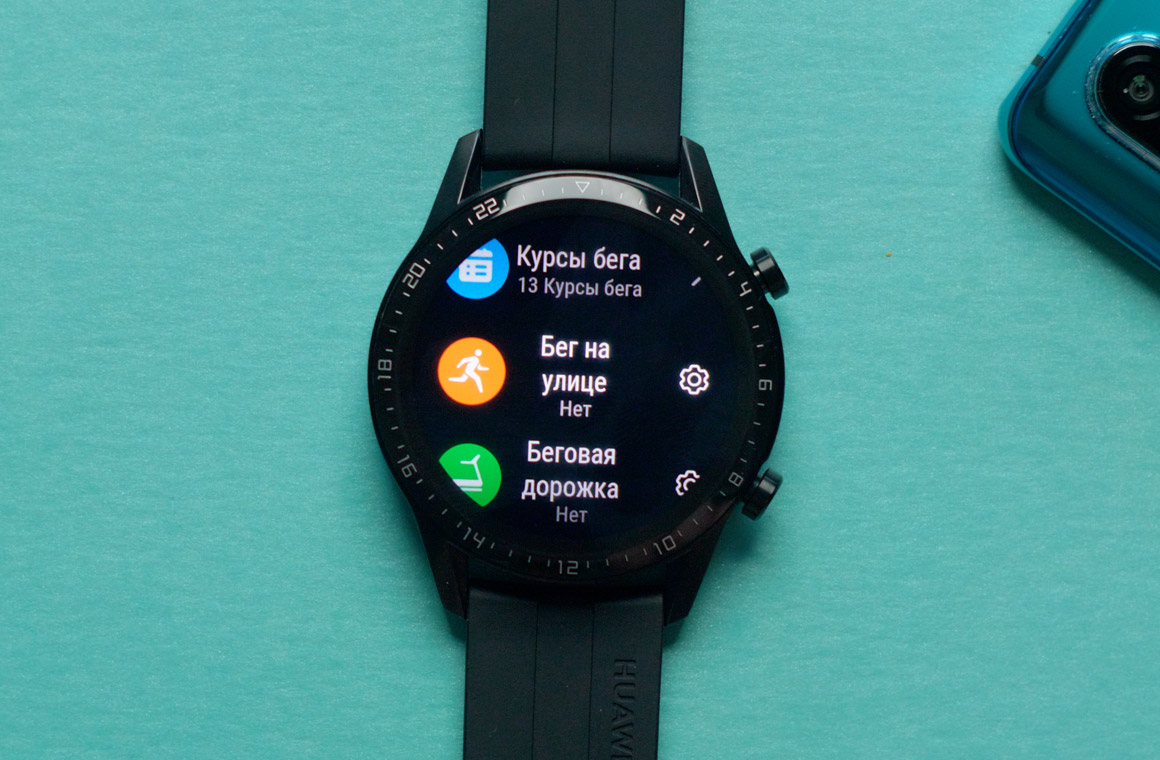 huawei watch gt2 training 2