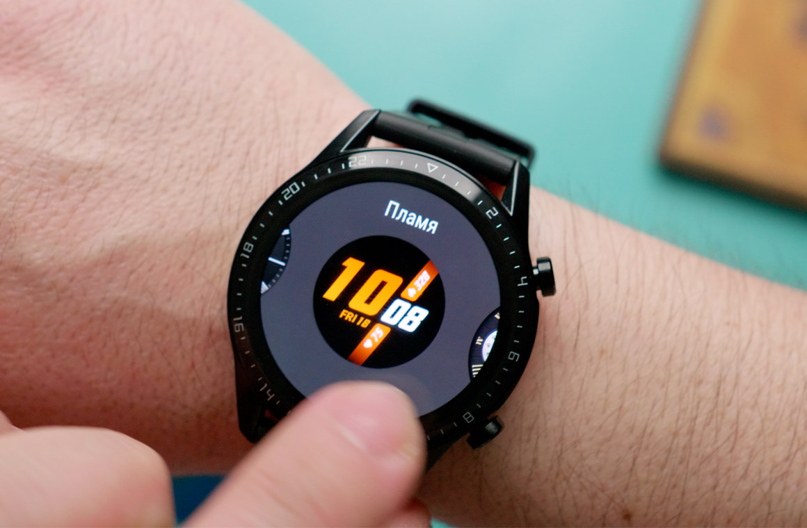 huawei watch gt2 watch face
