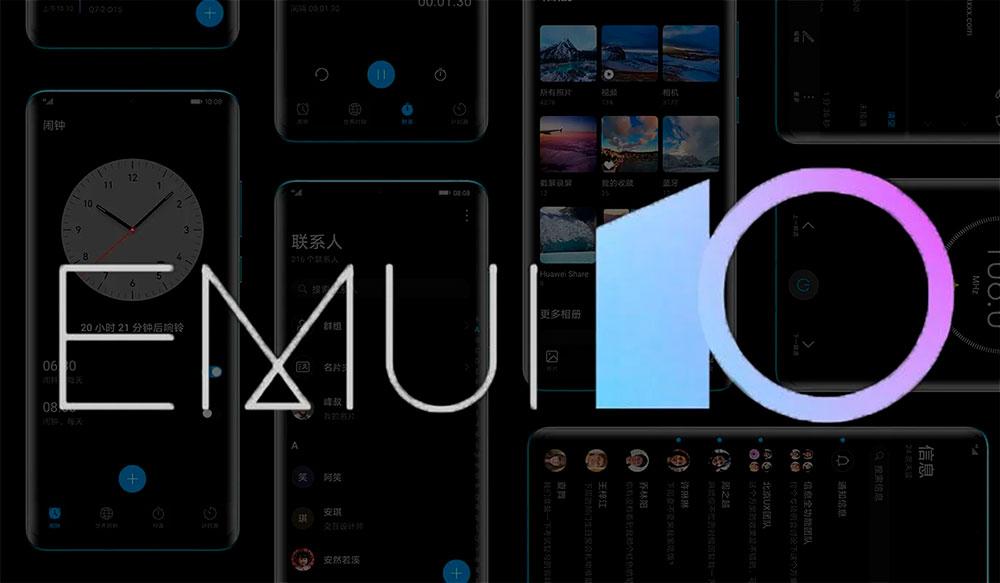 Обновление EMUI 10 для смартфонов Huawei