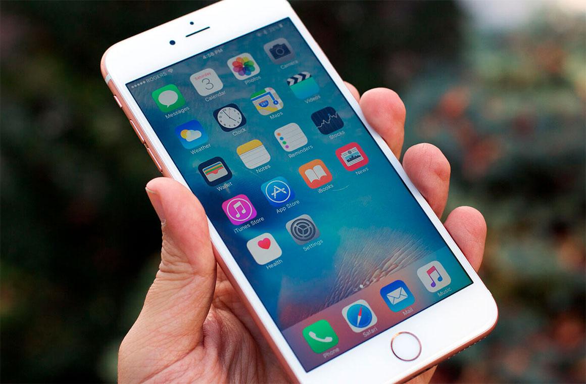 iOS 14 update rumours