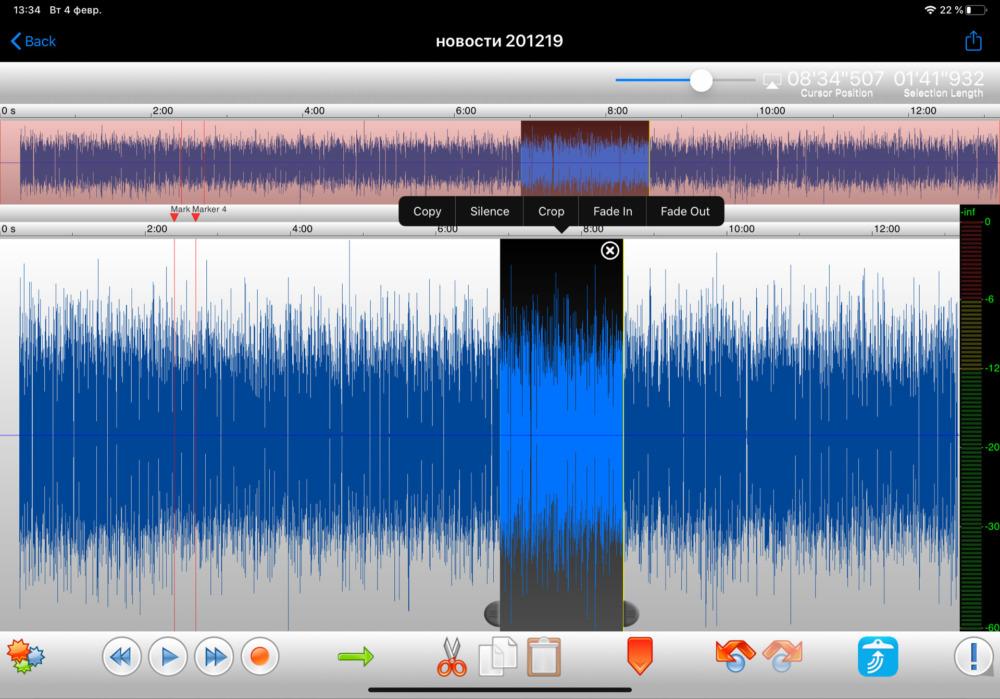 twisted wave на iPad