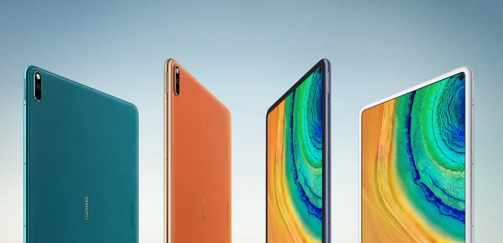 Huawei MatePad Pro цвета
