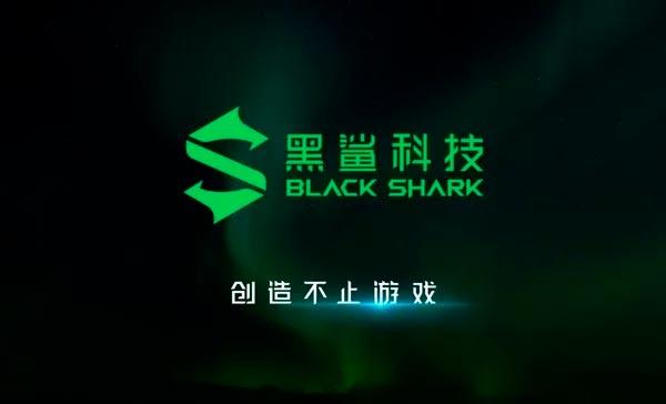 Новый логотип Black Shark