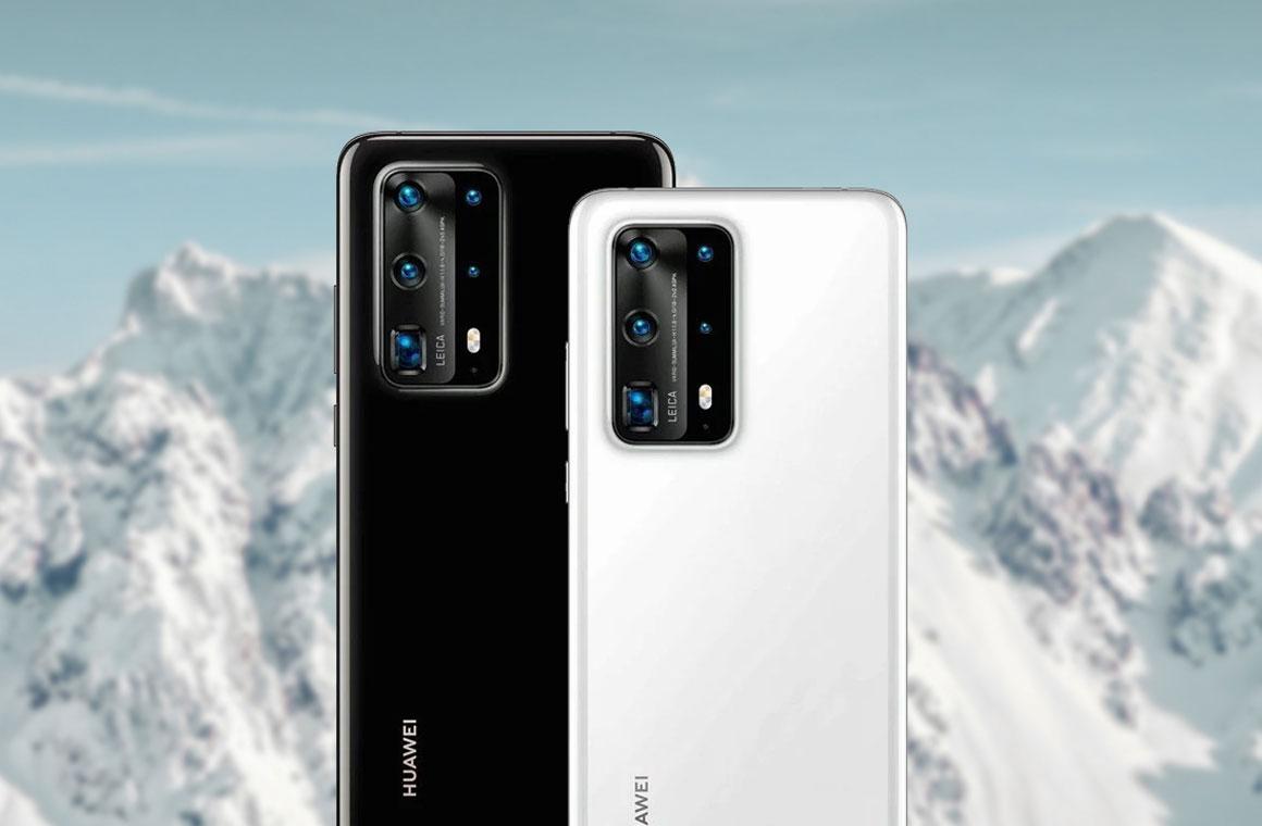 Huawei P40 Pro сзади