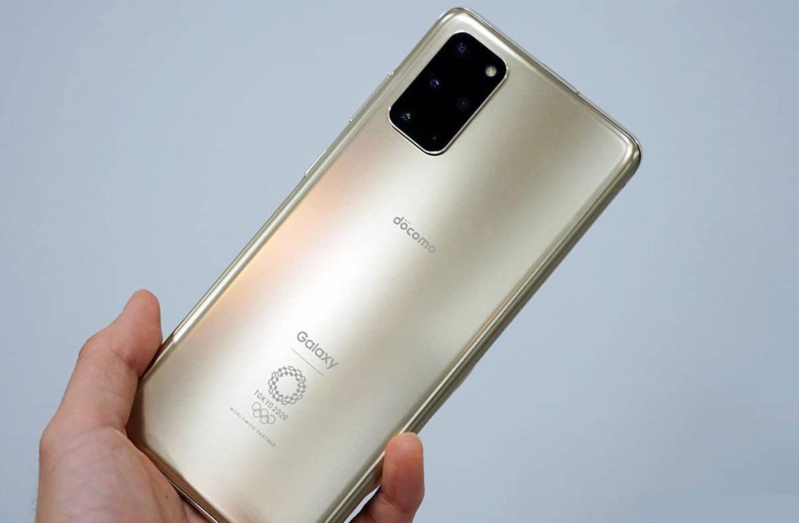 Samsung Galaxy S20+ Olympic Edition сзади
