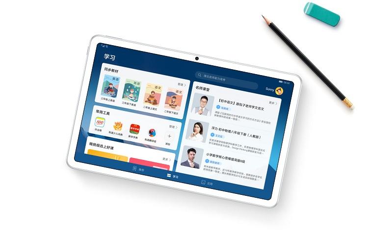 Huawei MatePad дисплей