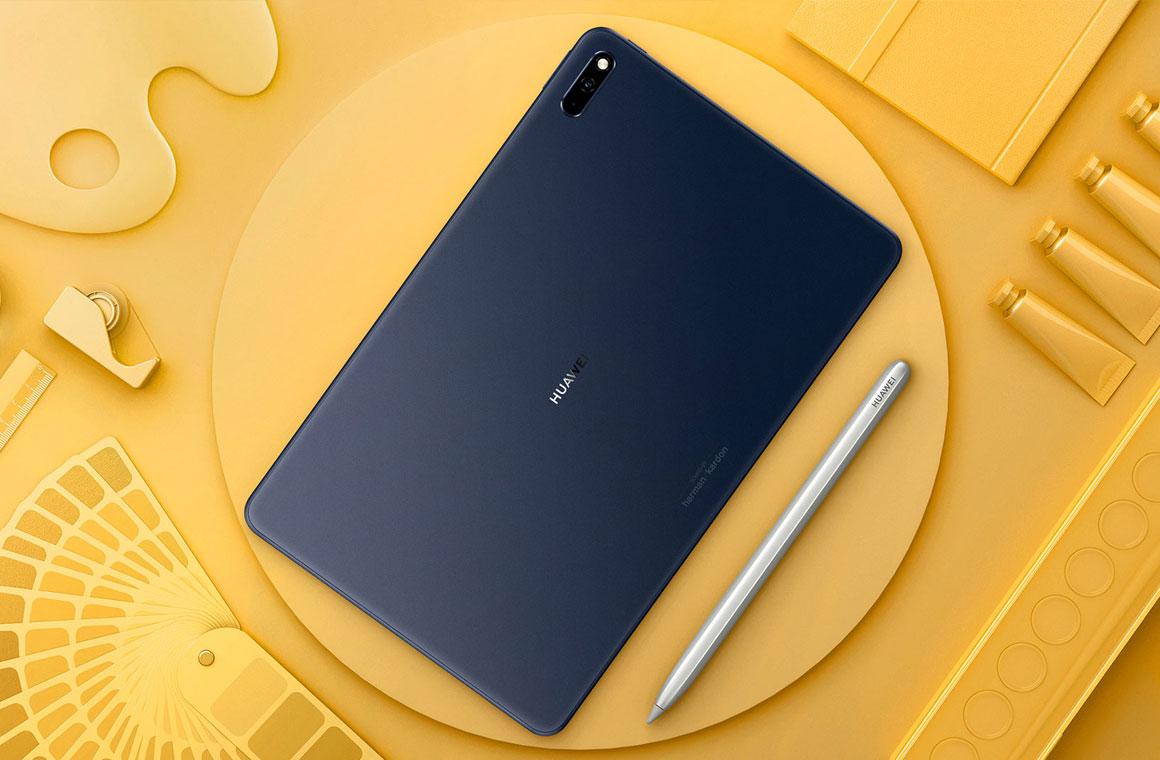 Huawei MatePad синий