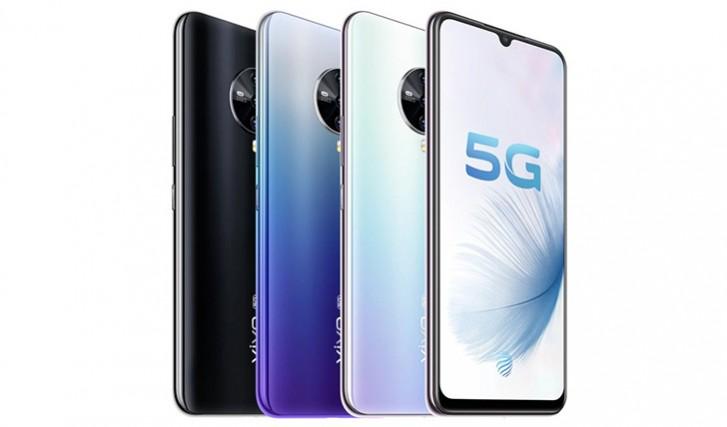 Vivo S6 5G цвета