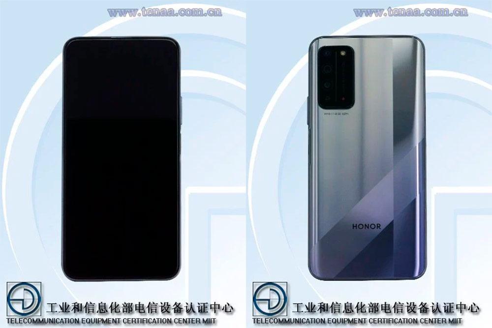 TENAA Honor X10 5G