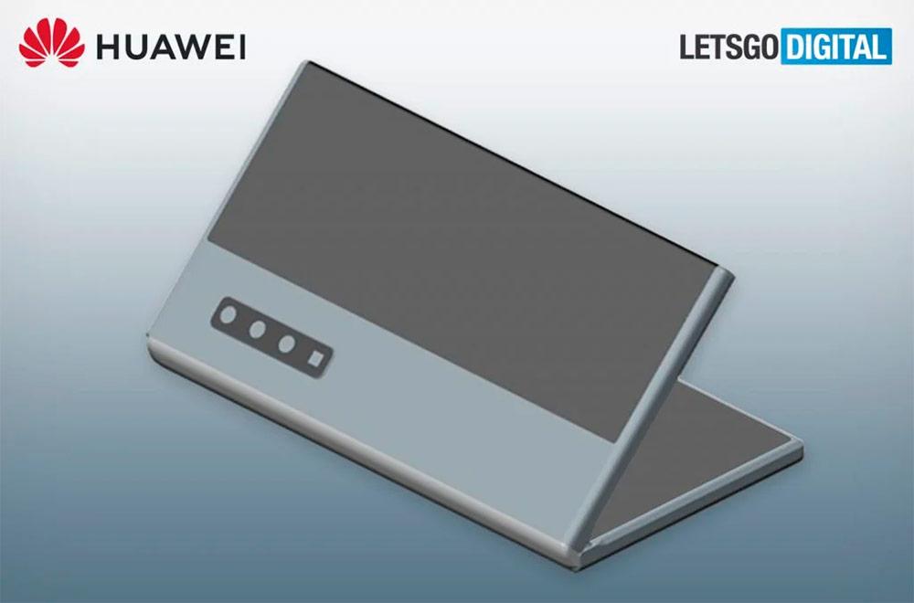 Huawei Render