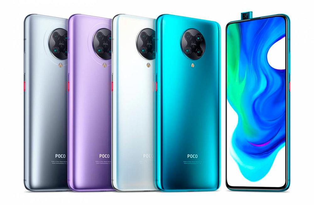 Цветовые решения Poco F2 Pro