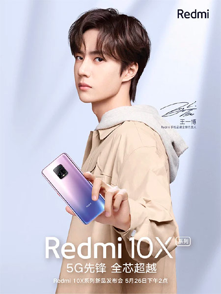 Redmi 10X Official Poster