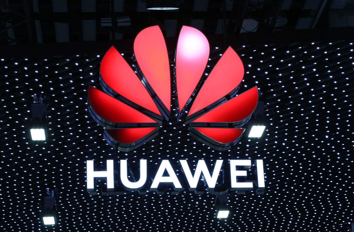 Huawei лого