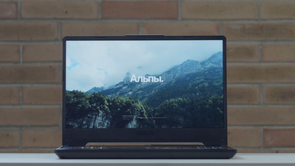 Asus TUF Gaming A15 экран