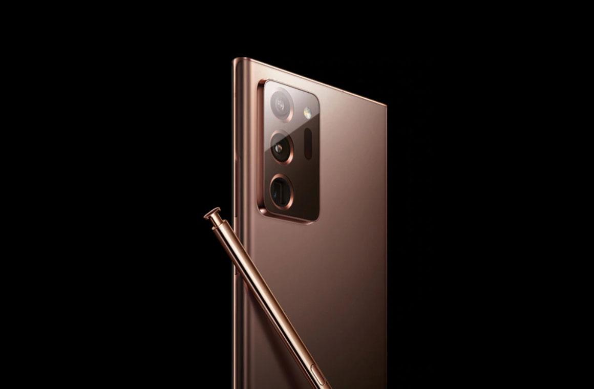 Samsung Galaxy Note 20 медный
