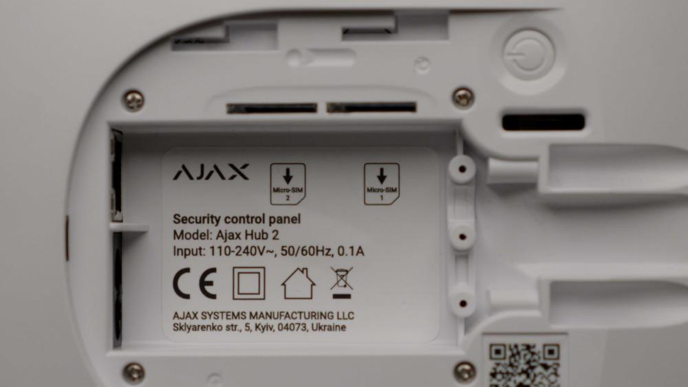 Ajax Хаб