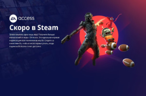 EA Access_in_Steam