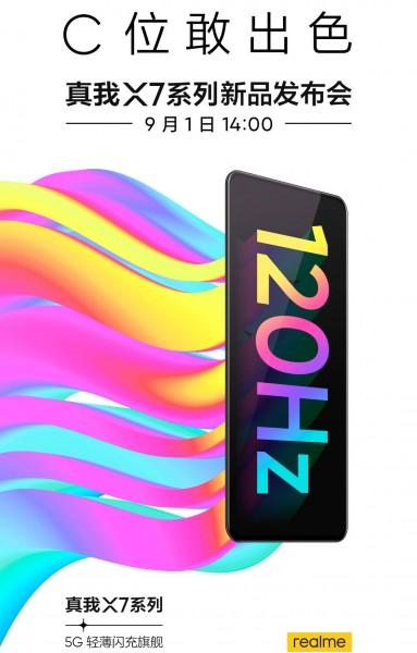 Realme X7 презентация