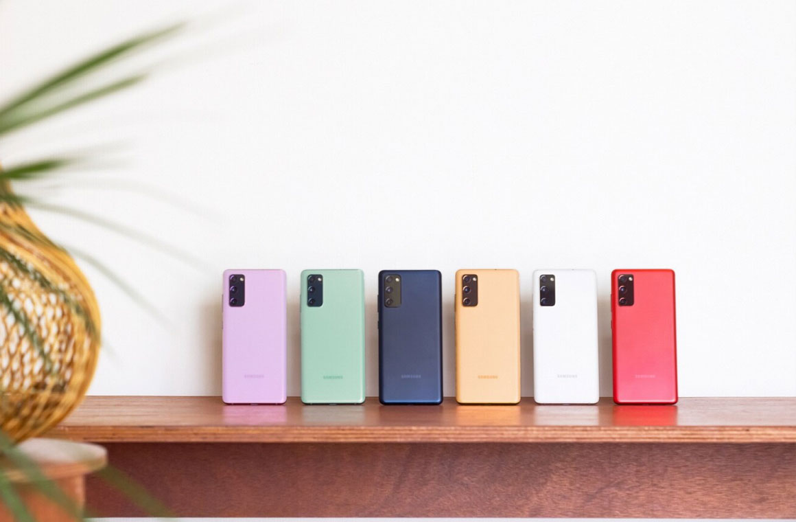 Samsung Galaxy S20 FE цвета