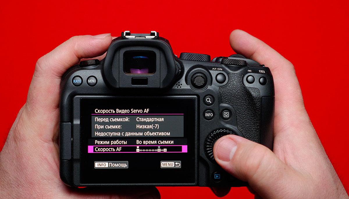 Canon EOS R6 автофокус