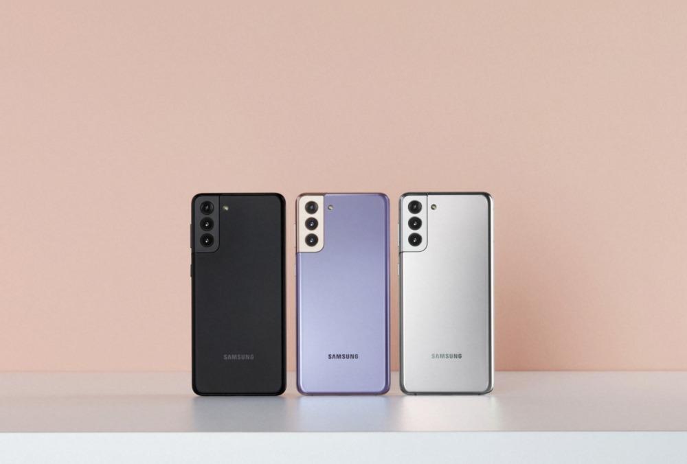 Samsung Galaxy S21+ цвета