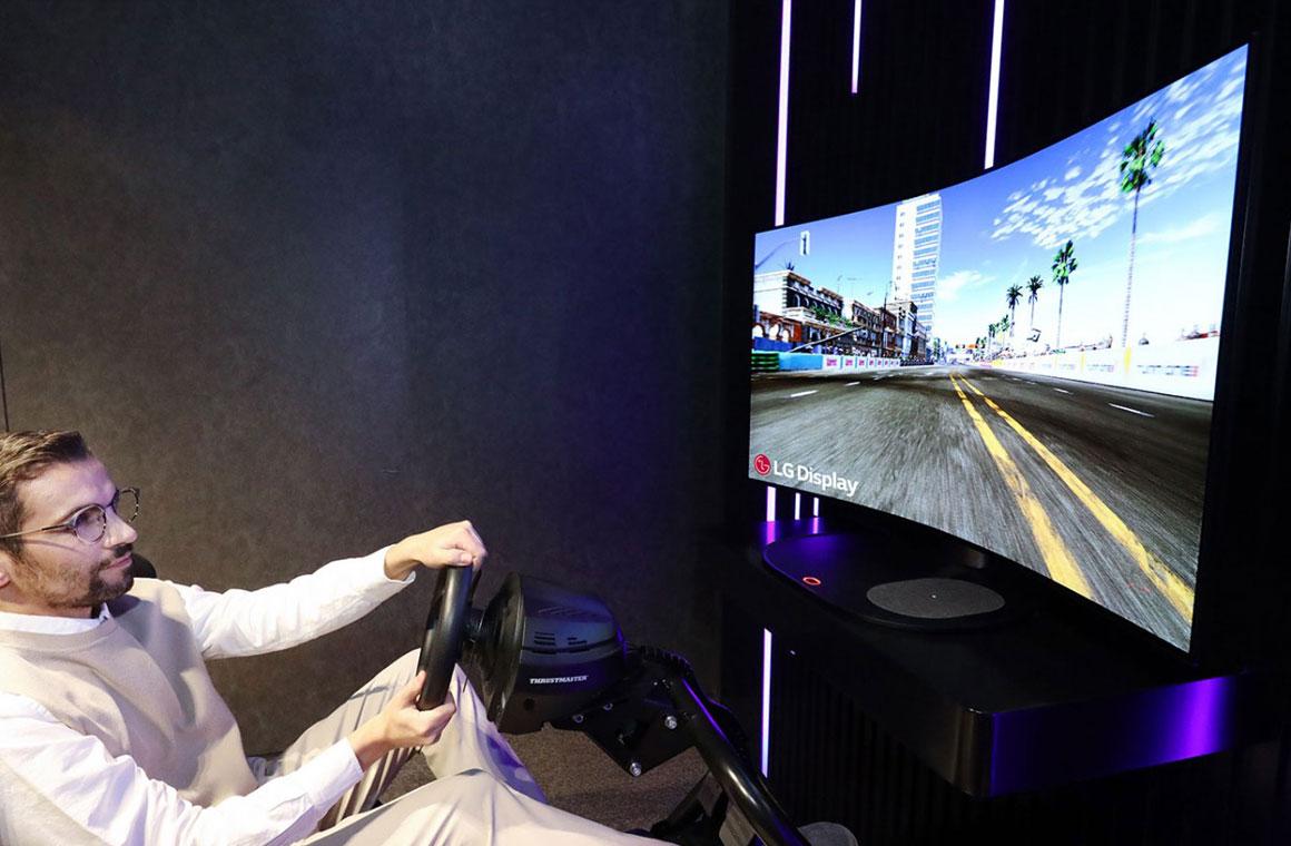 LG OLED Monitor Screen