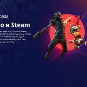 В Steam появилась страница с деталями о EA Access