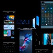 Фирменная оболочка Huawei EMUI 11 уже распространяется на смартфоны компании