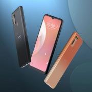 Представлен HTC Desire 20+: квадрокамера, чип Snapdragon 720G и батарея…